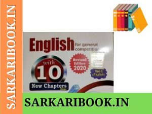 English for General Competition by Neetu Singh PDF Download