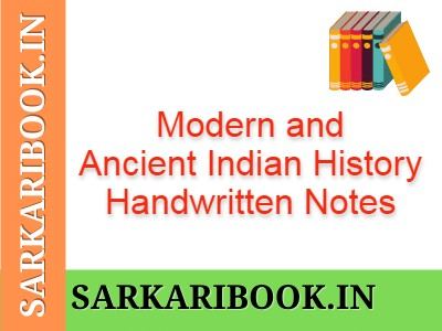 Indian History Handwritten Notes in Hindi PDF