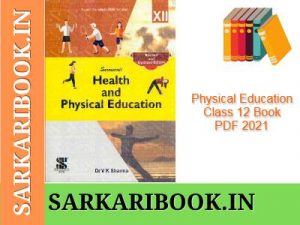 Physical Education Class 12 Book PDF 2021